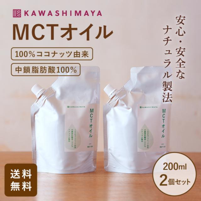 KAWASHIMAYA(かわしま屋) ナチュラルMCTオイル