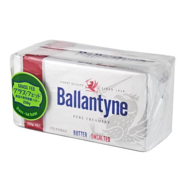 KALDI(カルディ) バランタイン グラスフェッド発酵バター