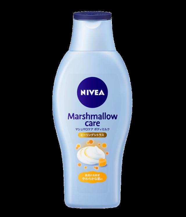 NIVEAマシュマロケアボディミルク
